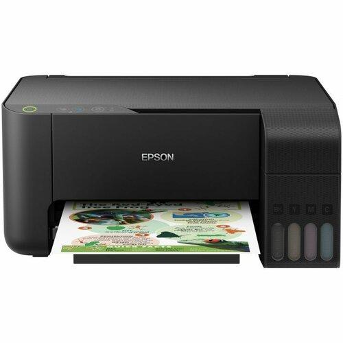 Купить Многофункциональные устройства Epson