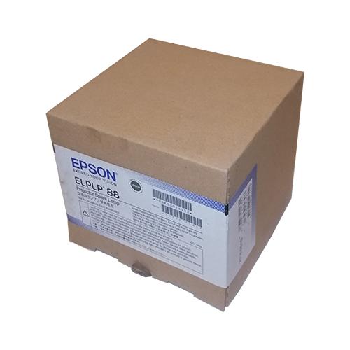 Купити Лампа для проектора Epson